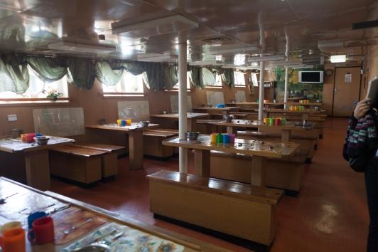 Mir : salle à manger